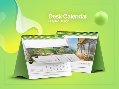 Desk Calendar Graphic Design print graphicdesign calendardesign iran calendar