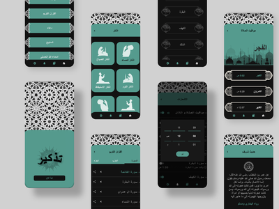 Tazkeer App uiux ui design ui app figma design