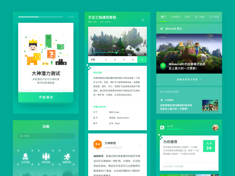 Minecraft box for YY inc by insonmay on Dribbble