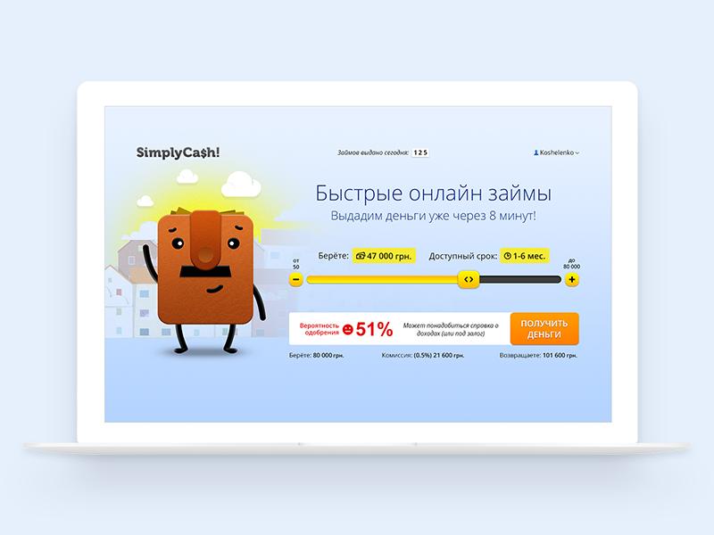 Simply Cash! aggregator illustration ui finance site web slider web site leather hero wallet bank money cash credit loan