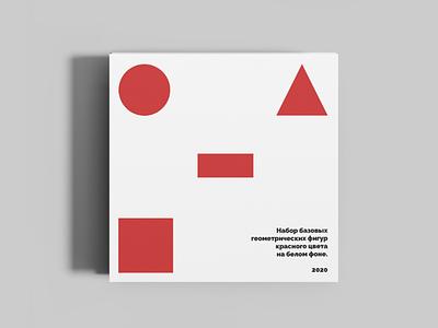Geometry of red flag social merch web ux ui art belarus minimalism design