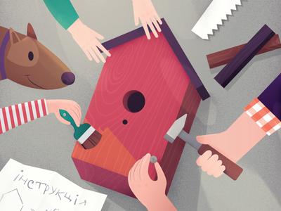 Nesting box tools fairytales book childhood happy dog hands illustration