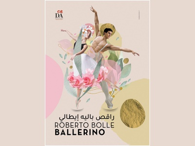 Roberto Bolle | Illustration | Poster arabictypo illustration mixedmedia typography logo branding poster design graphic design collage