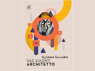 Gae Aulenti | Illustration | Poster arabic poster logo branding typography design mixedmedia illustration graphic design collage
