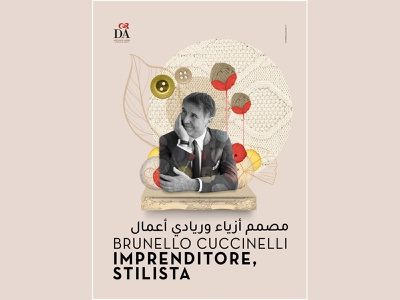 Brunello Cuccinelli | Illustration | Poster arabic typography poster branding illustration mixedmedia design graphic design collage