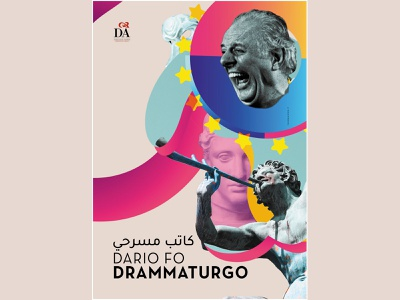 Dario Fo | Illustration | Poster art arabic poster mixedmedia illustration graphic design design collage