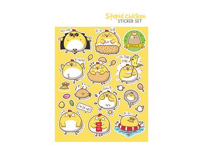 Stupid chicken Sticker set sticker custom cute