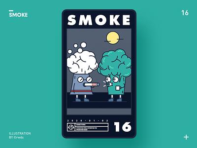 Somke illustration ps smoke