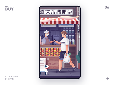 Buy street shopping buy illustration ps