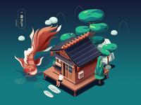 Fish china shop fish branding design illustration ps