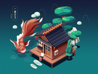 Fish china shop fish branding design illustration ps