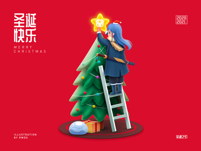 Merry Christmas chistmas branding illustration ps