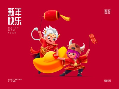 Happy New Year vector branding illustration ps