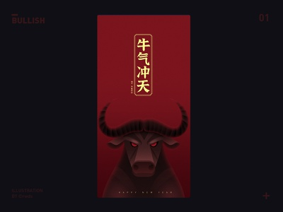Bullish bull vector branding illustration ps
