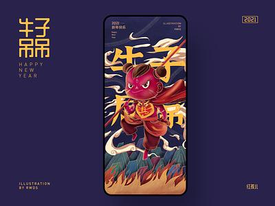 Red boy design illustration ps