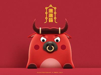 OX china design vector illustration ps