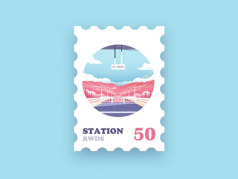 Train Station fuzhou china stamp illustration station train