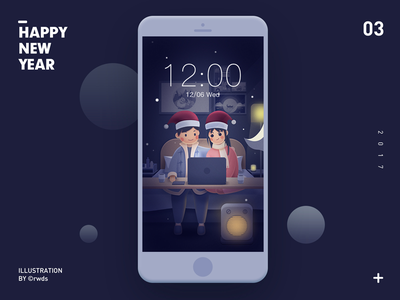 Happy New Year family china illustration rwds ps happy new year