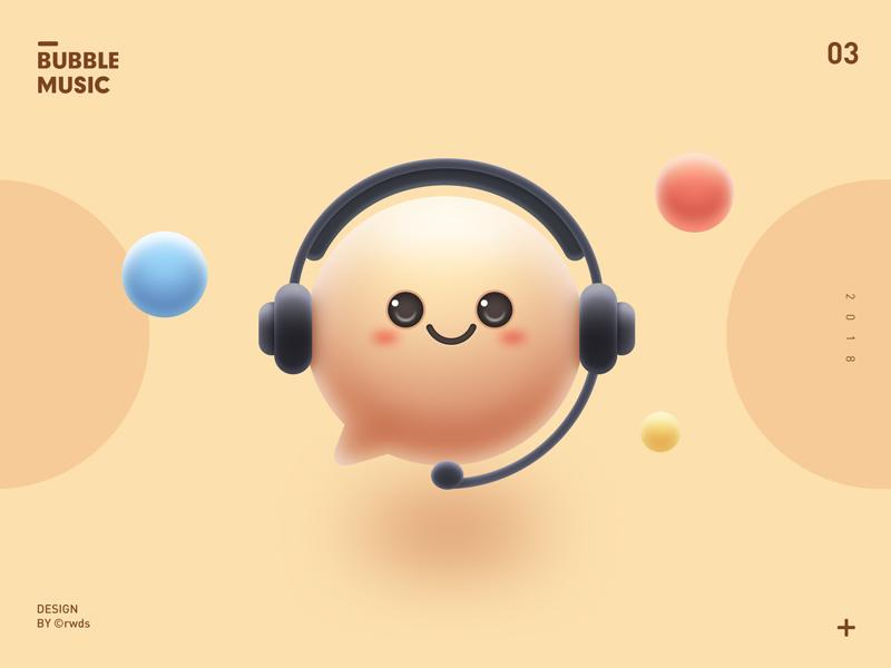 Bubble icon mic music bubble