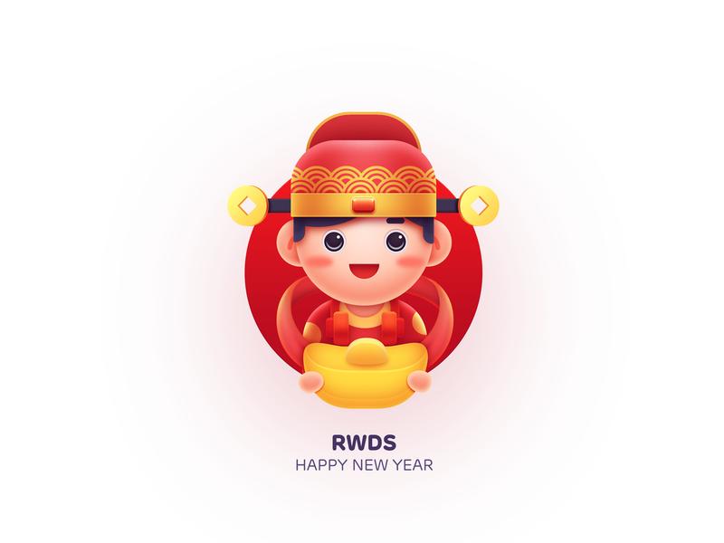 Rwds new year illustration ps rwds