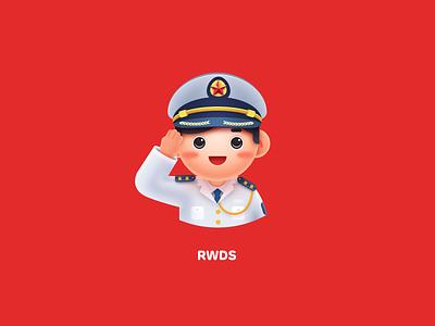 Rwds china ps illustration rwds
