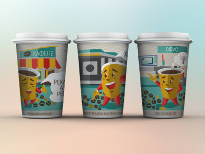 Coffee cup design for Mr.Cup brand identity branding agency weare branding design branding illustration design illustration coffee cup