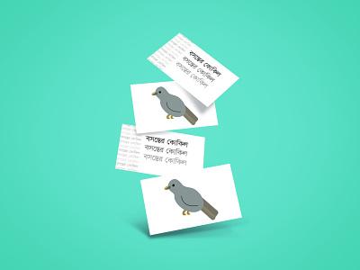 cuckoo card illustration logo design branding adobe illustrator adobe photoshop design