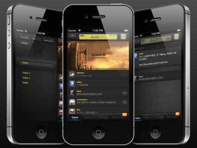 V2EX for iOS