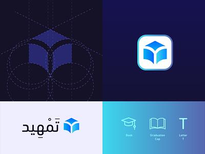Tamheed Logo design real ui uikit illustrator vector illustration educational website education icon design branding logo graphic design