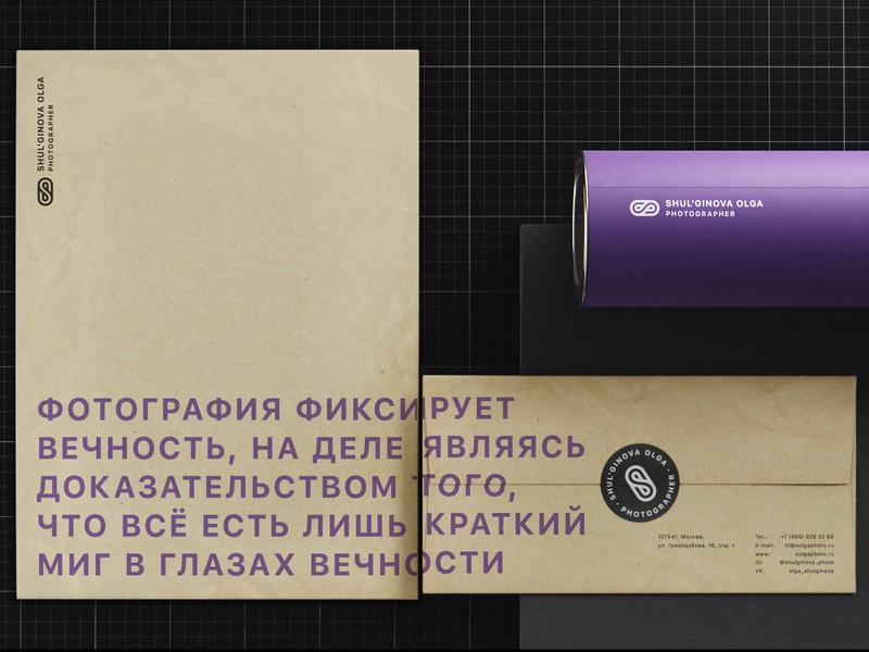 Olga Shul'ginova — identity for photographer dark grid 3d envelope branding design font identity typography logo
