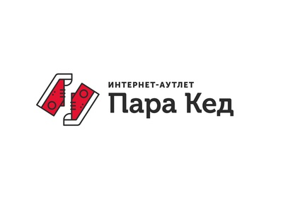 Пара Кед / Couple Keds ✦ Logo