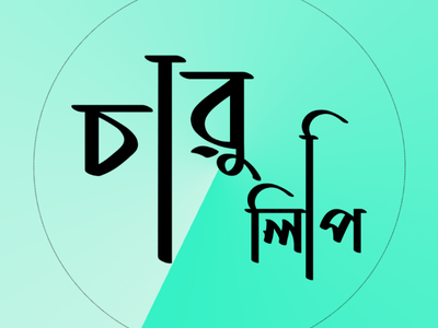 Charulipi, Bangla type on photo apk logo