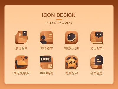 会员VIP图标 ai icon logo 黑金 vip 会员