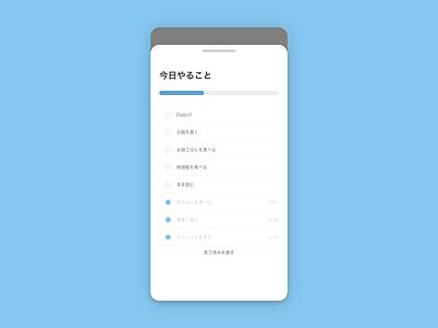 ToDo List dailyui041 daiyui