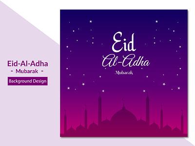 Eid al adha mubarak festival decorative stylish Free Background flat 2d vector minimal concept color beautiful ux ui creative clean modern branding brand eid mubarak eid al adha eid qurban
