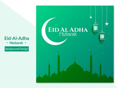 Major festival of the muslims eid al adha Free Background Design vector minimal concept color ux ui flat 2d beautiful branding brand clean creative eid al adha eid mubarak eid qurban
