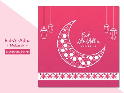 Eid al adha mubarak the celebration of muslim community festival eid mubarak eid al adha eid qurban ui illustration concept flat clean creative brand branding design