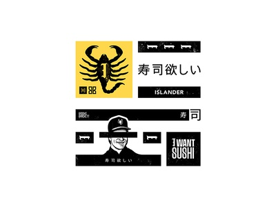 Islander Sampler black and white collaboration metal music nu metal japanese scorpion sushi i want sushi islander