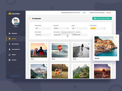 Fotoprint™️ Dashboard grid crm interaction clean web design interface app ux ui
