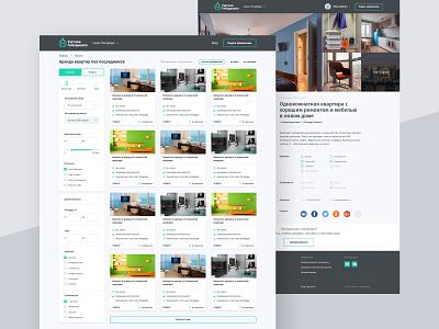 Cozy Nest — rental sevice service rental webdesign website clean interface web design ux ui