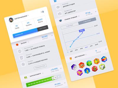 Wombat™️ —Sidebar dashboard sidebar crm interaction design web interface app ux ui