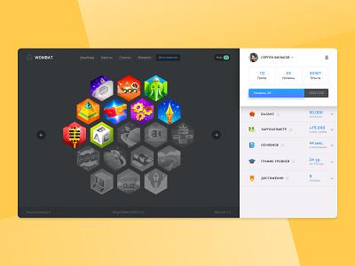 Wombat™️ — Achievements dashboard ui achievement dashboard crm clean interaction interface design web app ux ui