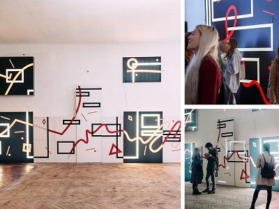 Lain (2017) art direction art installation