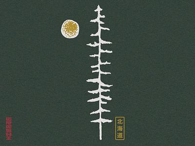 HOKKAIDO - Illustration for clothing brand inspired by Japan illustration design drawing illustration art art japanese icon japan graphicdesign graphism graphiste graphisme vector illustration