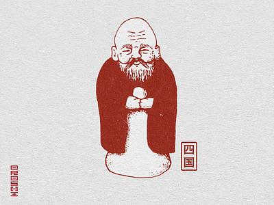 SHIKOKU - Illustration for clothing brand inspired by Japan icon design art vector japan illustration graphicdesign graphism graphiste graphisme
