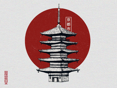 KYOTO - Illustration for clothing brand inspired by Japan design logo icon graphicdesign vector japan illustration graphism graphiste graphisme