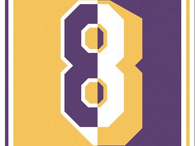 36 Days of Type 8 illustration handlettered typography lettering artist handlettering alphabet 36daysoftype08 36daysoftype lettering nba kobe bryant kobe