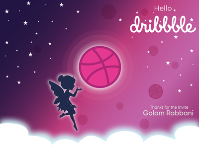 Hello Dribbble - Welcome Shot dribbble invite thanks first shot shot drawing flat icon minimal vector firstshot branding design branding logodesign logotype logos logo design hello world hellodribbble dribbble