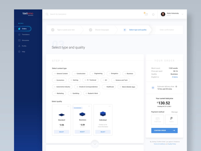 Textemo business dashboard - payment checkout ui  ux ui payment minimalism minimal gradient dashboard blue app ae
