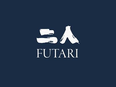 Futari identity adobe xd adobe illustrator logo design chris bliss futari ux ui street food identity design branding logo